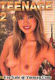 Francois papillon sex games 1984 10
