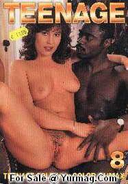 Color climax vintage interracial